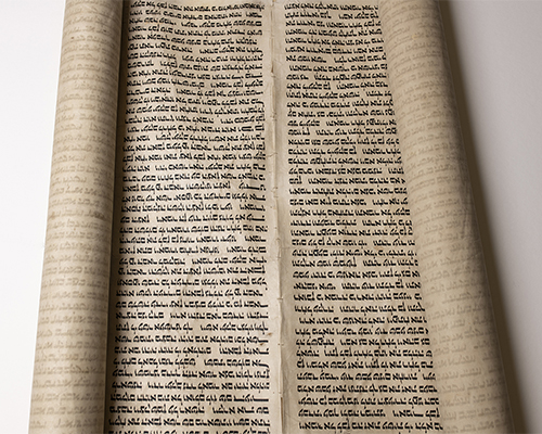This early Hebrew text of Genesis 26:19-35:18 was written by hand on parchment.