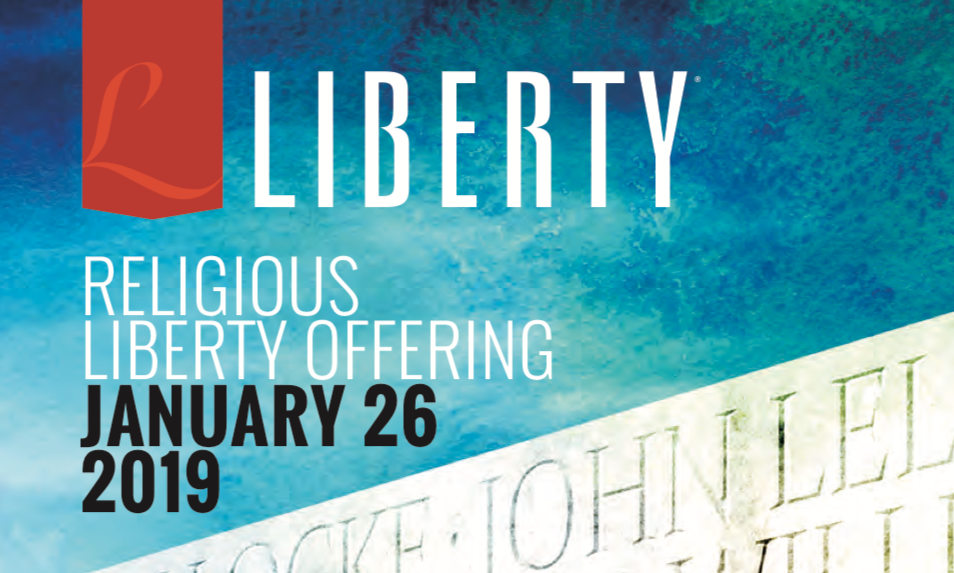 religiousliberty2019